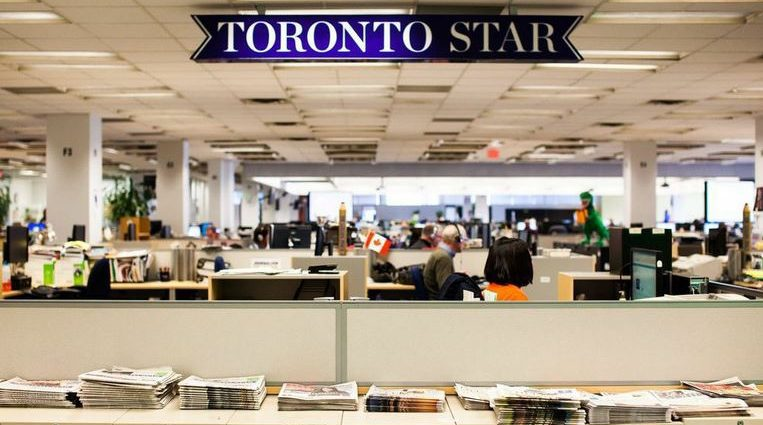 Toronto Star newsroom.JPG