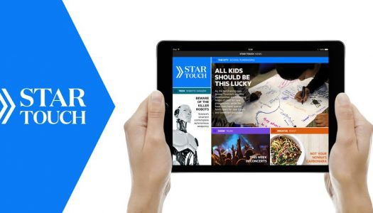 Q&A: Star Touch lead Jon Filson explains how the app has changed the newsroom