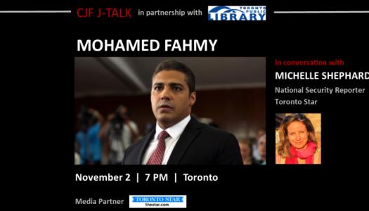 CJF J-Talk: Mohamed Fahmy in conversation with Michelle Shephard