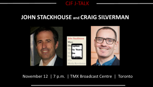 CJF J-Talk: John Stackhouse And Craig Silverman