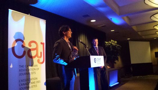Winners of the 2015 CAJ awards announced