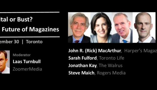 Live Blog: Digital or Bust? The Future of Magazines