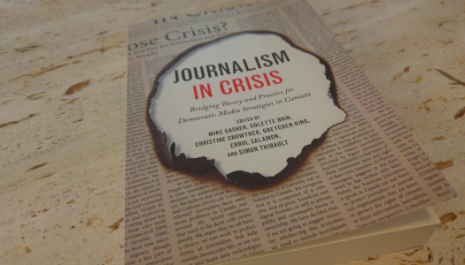 New book brings academics and journalists together to talk about journalism's future