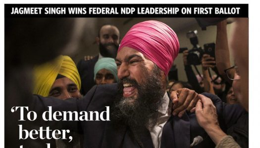 Canadian front pages after Jagmeet Singh named new leader of federal NDP