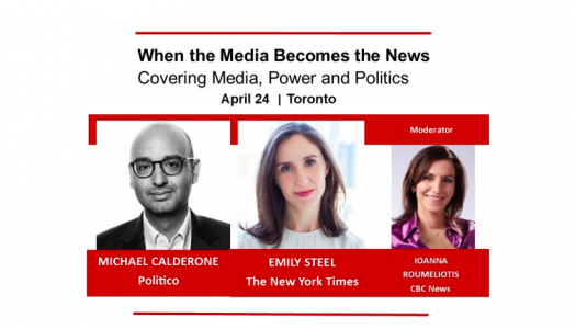 Live blog: When the media becomes the news