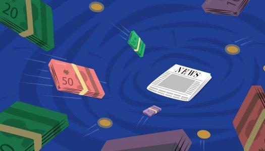 The Journalism Fund Tracker
