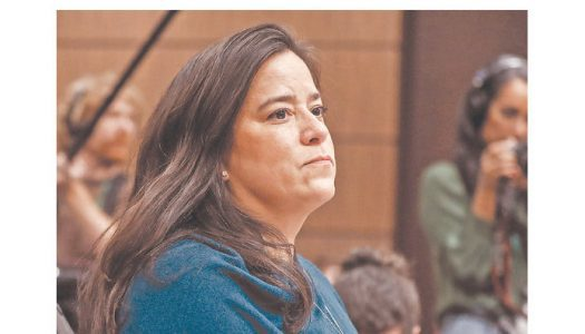 Front pages the day after Jody Wilson-Raybould's testimony